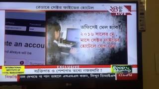 Ankur Biswas @ 24 Ghanta News Channel @ 26.03.2017