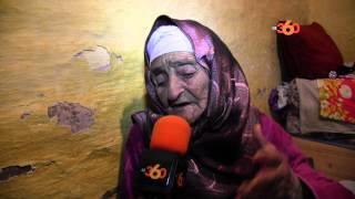 Repeat youtube video Mi Rahma, violée à 96 ans, témoigne