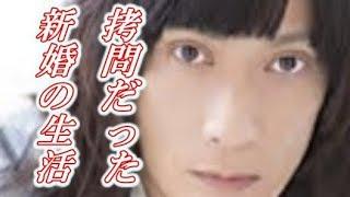 【休止】村田充が活動休止した本当の訳 村田充 検索動画 2