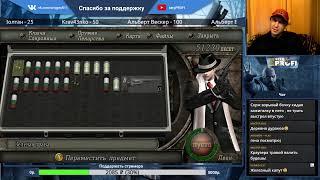 Resident Evil 4 норма / Условия в описании