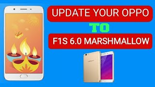 Oppo F1S Update Now Available Android – Meta Morphoz