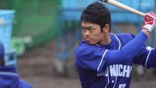 読谷球場では、荒木雅博2軍内野守備走塁コーチが、根尾昂選手ら内野陣...