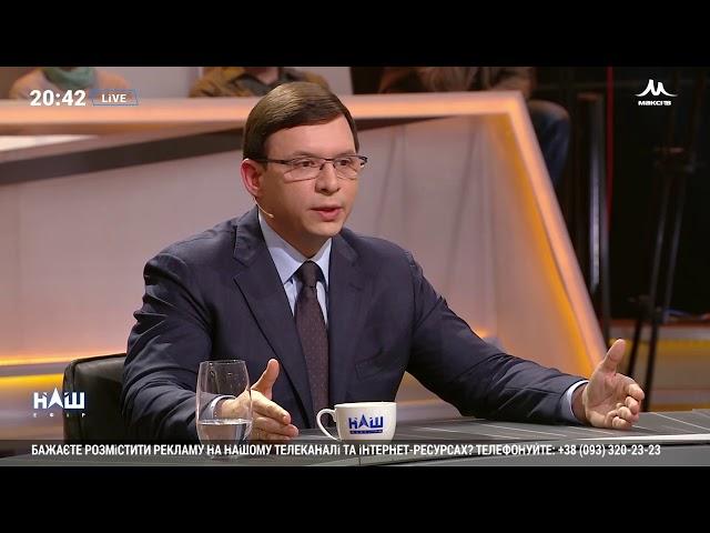 Мураев: После появления Маккейна мы потеряли Крым и получили конфликт на Востоке Украины