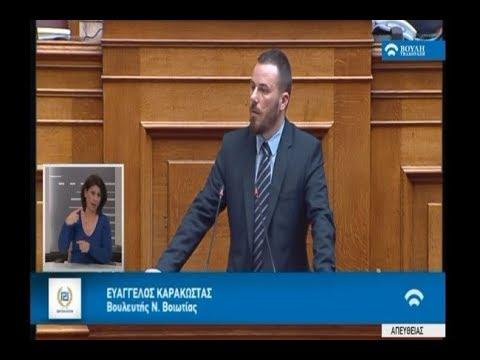Ε. Καρακώστας: «Το κόμμα των πολιτικών κομμάτων δύει, η Χρυσή Αυγή του Ελληνισμού ανατέλλει»!