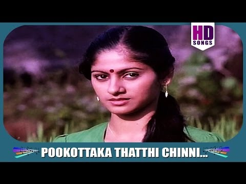 Poovattaka Thathi Chinni Lyrics - Ennennum Kannettante Malayalam Movie Songs Lyrics
