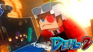 5 ЛЕТ КАНАЛУ! МАРАФОН СТРИМОВ 12 ДНЕЙ ПО 10 ЧАСОВ! ДЕНЬ 2 Minecraft Stream