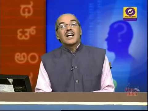 Thatt Anta Heli | Kannada Quiz Show | 15-04-2019 | DD Chandana