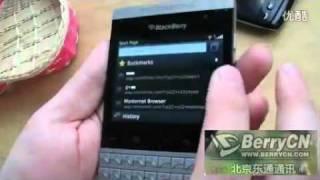 BlackBerry Bold 9980 (R47) Hands-on Walk-through