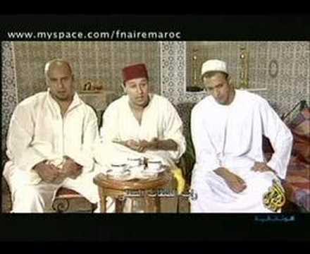 fnaire tarikh