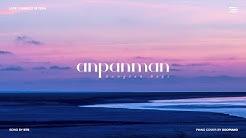 BTS (방탄소년단) - Anpanman Piano Cover