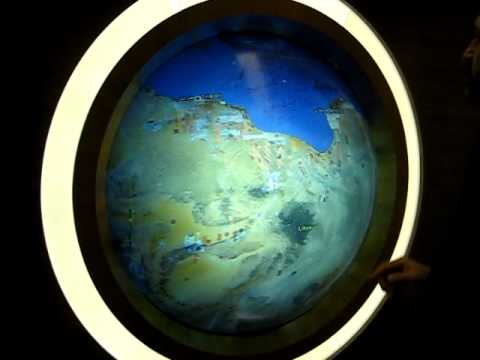 Multitouch Globe Globus Глобус domed spherical screen interactive Google virtual Earth