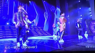 for now and forever/ジャニーズWEST