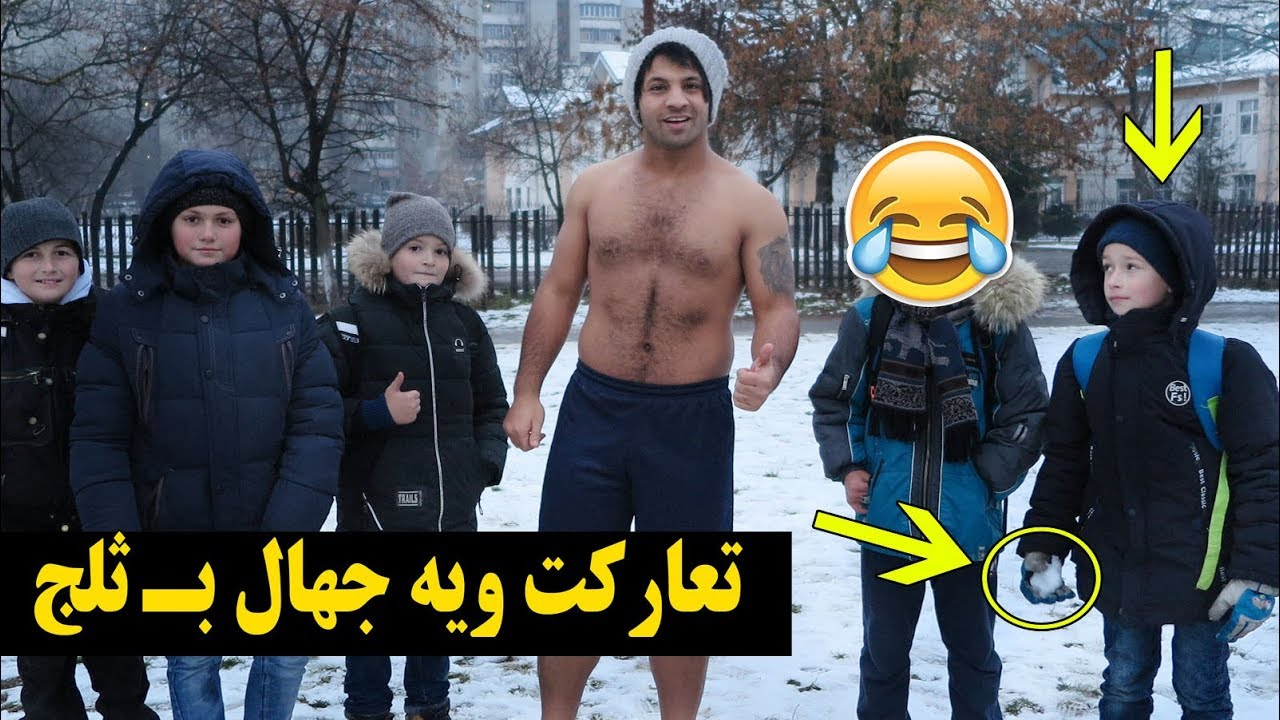 Photo of تحدي كرة القدم والي يخسر يبقة بس بلشورت بـ  ثلج   مصطفى ستار – الرياضة