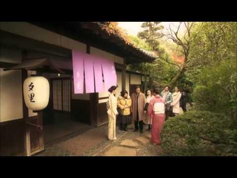Five Star Tourist EP01 1080p