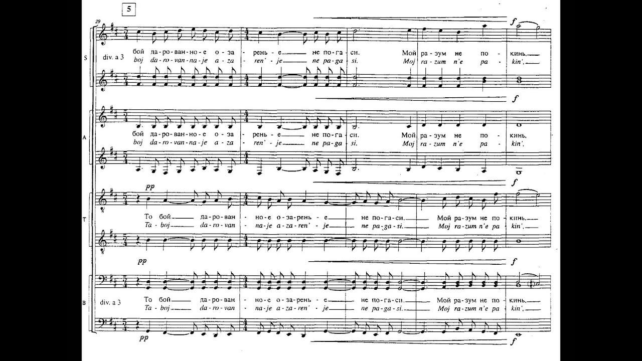 Alfred Schnittke - Symphony # 1