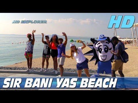 Sir Bani Yas Island Beach (Abu Dhabi - United Arab Emirates)