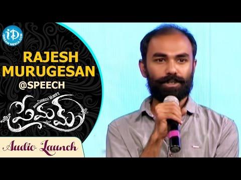Rajesh Murugesan Speech @ Premam Audio Launch || Naga Chaitanya || Sruthi hassan || Chandoo Mondeti