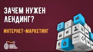 Сергей Немцев, как создать одностраничный сайт.