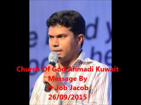 Church of God Ahmadi Kuwait (Full Gospel)