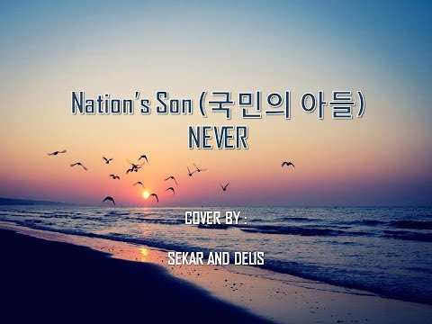COVER PRODUCE 101 S2 NATION'S SON – NEVER