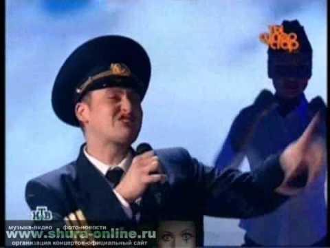 Шура - Чито Грито (Суперстар 2007)