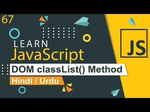 JavaScript classList Methods Tutorial in Hindi / Urdu thumbnail