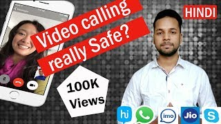 Is video calling safe | Skype | Imo | Whatsapp | Jio calling