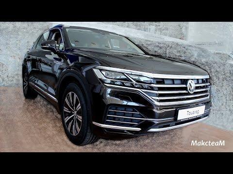 Volkswagen Touareg 2018 ВСЕ КОМПЛЕКТАЦИИ и ЦЕНЫ Respect, Status и R Line.
