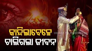 Bride Dies During 'Bidaai' In Odisha's Sonepur