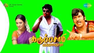 Karuppusamy Kuththagaithaarar | Uppu Kallu song