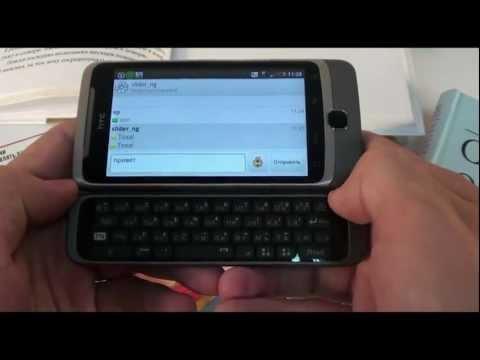 Обзор программ для HTC Desire Z от магазина HTC-Life.ru