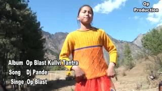 Op dj blast kullvi new tantra part 2 latest kullvi album 2017
