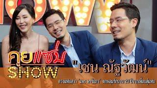 Show         20