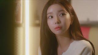 하은 HAEUN - 혼코노 (Honkono) (Teaser) thumbnail