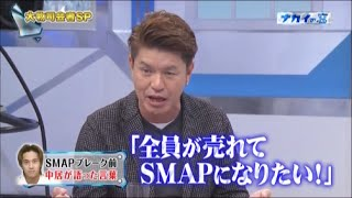 『オレンジ』→http://www.dailymotion.com/video/x2kitic_%E3%82%AA%E3%...