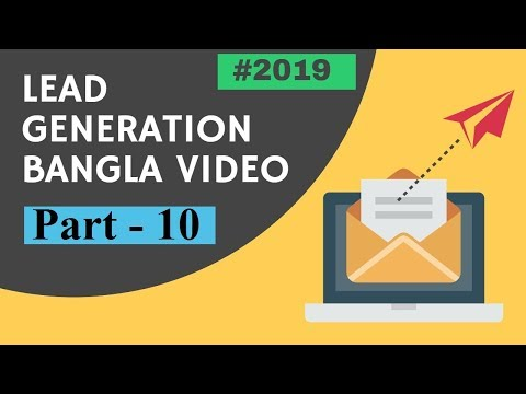 Lead Generation Bangla Tutorial 2019  Lead Collection   Email Marketing   Email Collection   part-10