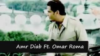 Amr Diab FT. Omar Roma - Te2dar Tetkalem ( 3'ayarteni ) .wmv