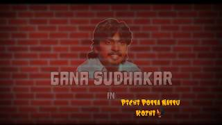 Gana Sudhakar New Song Promo | Pichi Potta Nattu Kozhi Coming Soon