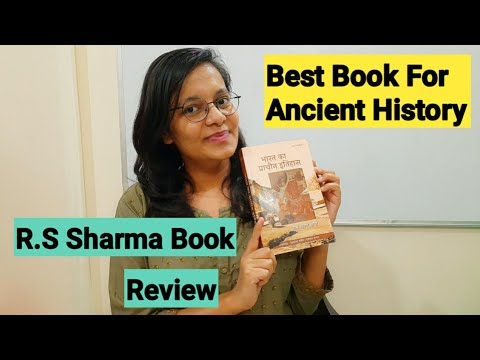 Rs sharma ancient history book review |Best book for Ancient history