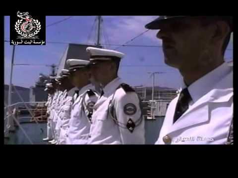 Girl Syria - Marine Naval Forces البنت السورية - فيلم البحرية السورية