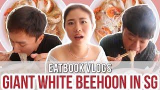 Giant White Beehoon in SG - Woon Woon Pek Beehoon   Eatbook Vlogs   EP 12