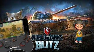 world of tanks blitz теперь поддерживает геймпады