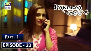 Pakeeza Phuppo Episode 22 Part 1 - 27th August 2019 ARY Digital
