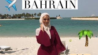 IM IN BAHRAIN BISHH | VLOG 16