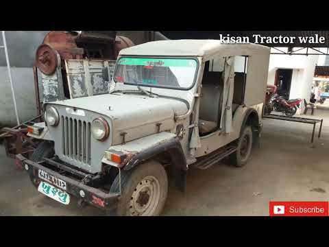 Mahindra Commander Jeep, Sale✔