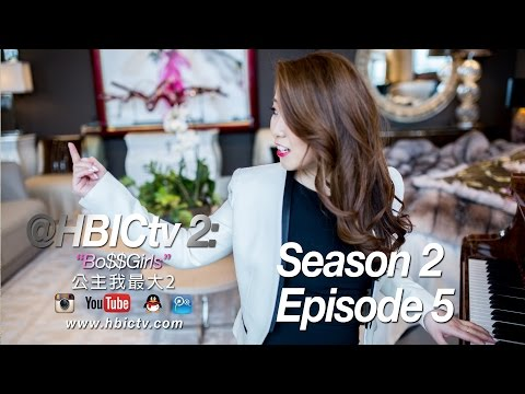 Ultra Rich Asian Girls: Season 2 Ep.5 (公主我最大) - Official