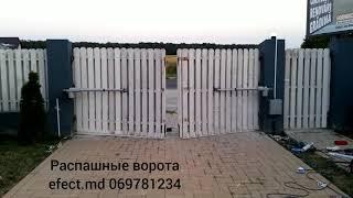 Распашные ворота для  дачи. 069781234.