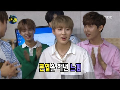 [Infinite Challenge] 무한도전 - HA SUNG WOON, Born Again! 20170826