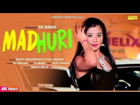 Madhuri | TR | Ricky Singhroha, Payal Mahar | Latest Haryanvi Songs | New Haryanvi Song 2018