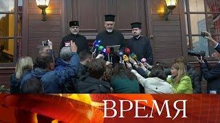 Синод Константинопольского патриархата открыто занял сторону украинских раскольников.